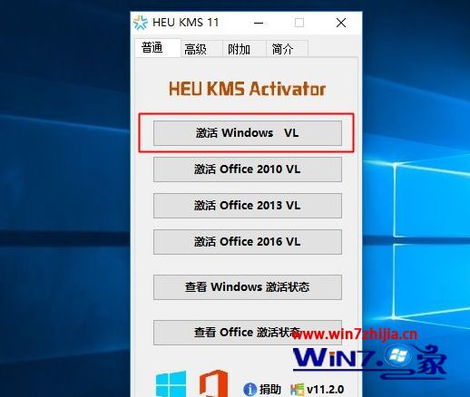 windows10过期了影响使用吗_win10过期了不激活还能用吗