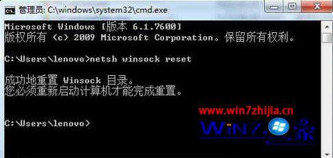 升级win10系统后360浏览器无法使用网络如何解决