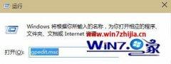 win7系统下升级声卡驱动失败提示错误0x800705b4如何办