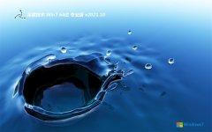 深度技术win7免激活64位精选青春版v2021.10